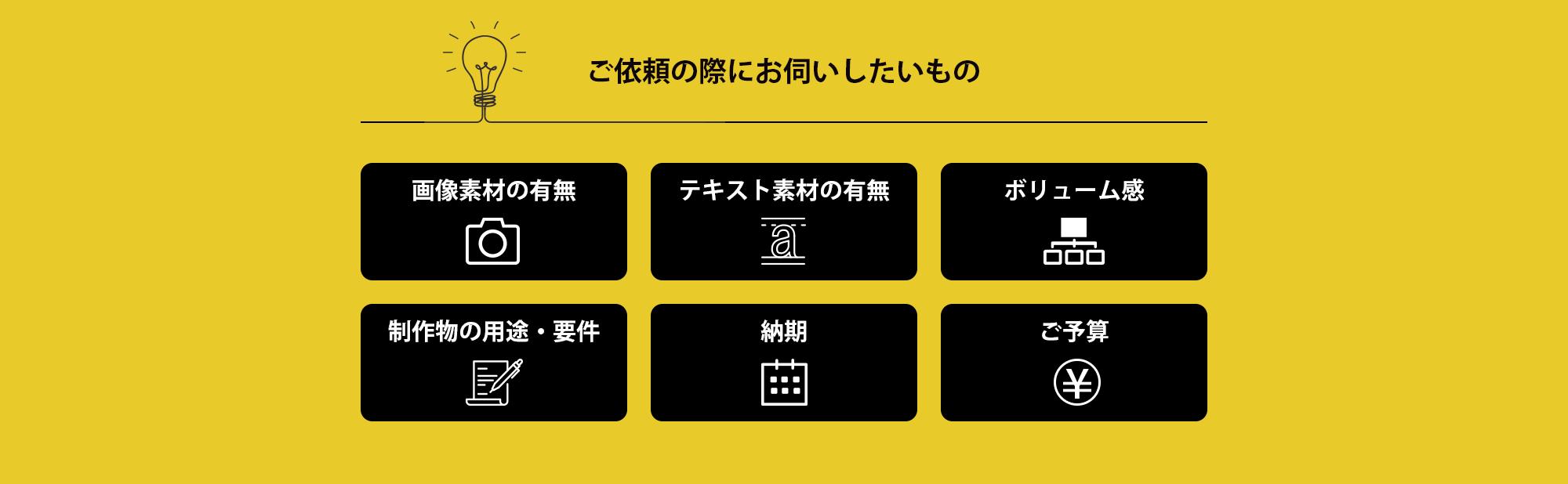 緊急案件対応 LP制作 HP制作 WEB制作 渋谷 実績400社以上 各種案件対応