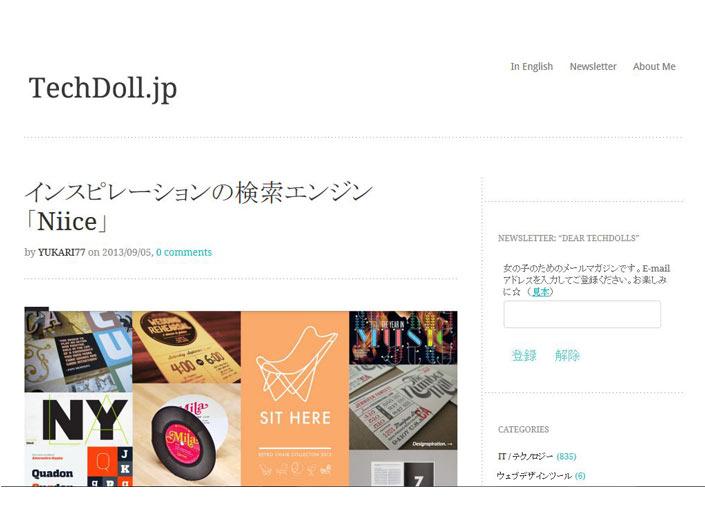 TechDoll.jp