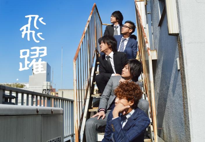 弊社創立記念日休業のお知らせ 1月27日(月)