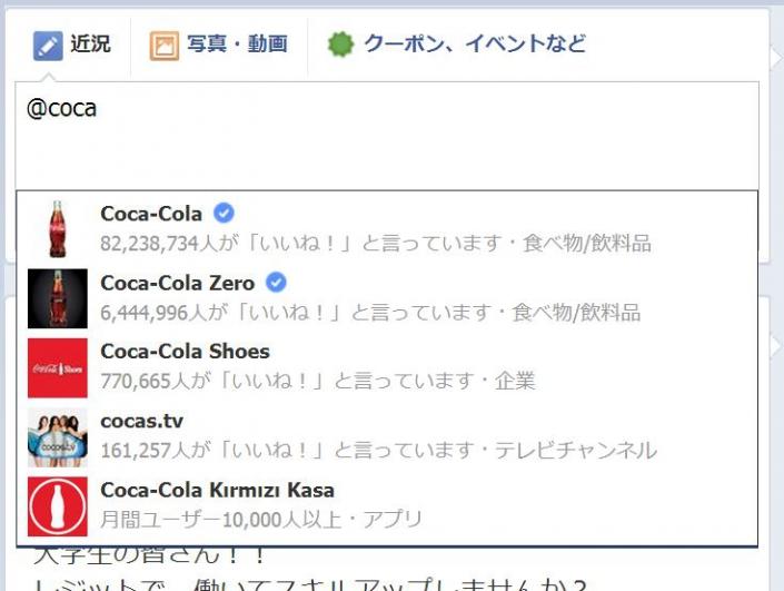 コカコーラ画像