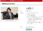 弊社代表が「情熱社長」というメディアに掲載されました!!