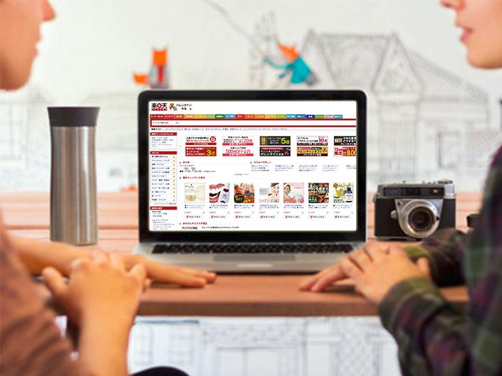 楽天市場 サーチワード広告とCPCの使い分け