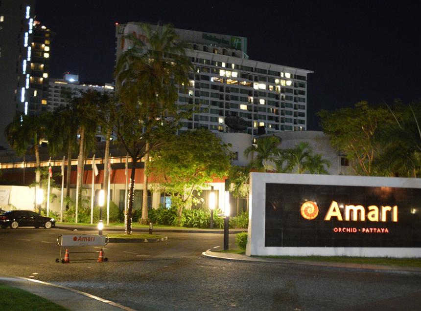 amariホテル