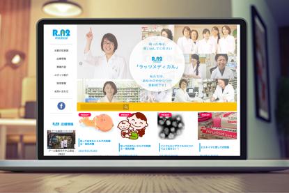 R.A2 medical