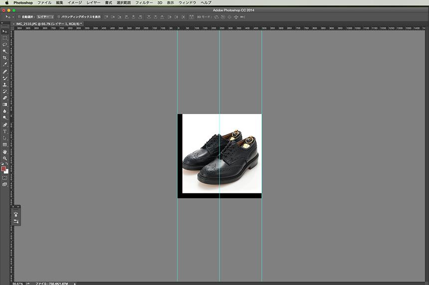 ここで、画像のコピーと黒い枠をつくります。