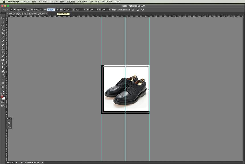 黒枠に合わせて画像を少し縮小