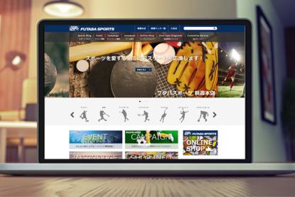 埼玉でスポーツ用品ならフタバスポーツ