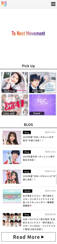 screencapture-hj-s-co-jp-2021-01-10-19_01_58