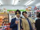 社員研修により活動停止のお知らせ 10月06日(木)〜10月10日(月)